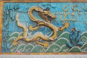 Die Neun-Drachen-Mauer in der Verbotenen Stadt in Peking, China. (Foto: Wing/Mediawiki)