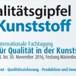 SKZ: Qualitätsgipfel Kunststoff