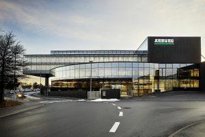 Mit seinem neuen Schulungscenter in Loßburg will Arburg neue Maßstäbe in Sachen Kundenschulung setzen. (Foto: Arburg)